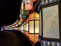 All the Lanterns